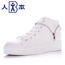 人本2013新款女式布鞋 厚底高帮帆布鞋女松糕韩版休闲鞋女 高帮鞋 价格:79.00