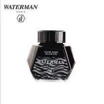 威迪文钢笔水WATERMAN威迪文墨水---黑色 价格:35.00