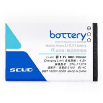 飞毛腿 诺基亚7270电池 7705 8208 C2-05 X2-00电池900MAH 价格:32.00