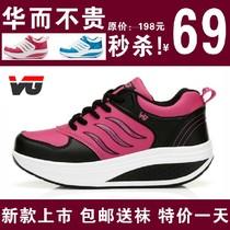 2013新款韩版潮厚底摇摇鞋女单鞋真皮增高休闲松糕鞋运动鞋女瘦身 价格:55.00