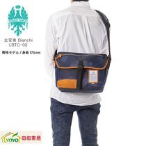 正品BIANCHI比安奇 2013款旅行男女通用包包 休闲户外单肩包 价格:139.15