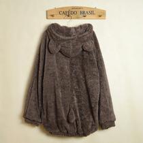 2013秋装新款女装加厚小熊毛绒绒外套毛呢大衣可爱女款韩版卫衣女 价格:89.00