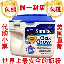 美国直邮代购原装进口雅培similac金盾2二段婴儿牛奶粉624克美版 价格:226.00