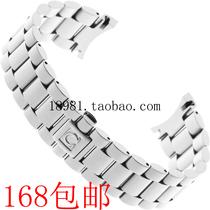 欧米茄 海马 海洋 宇宙 超霸 手表配件 钢带 钢表带 表带 20mm 价格:10000.00