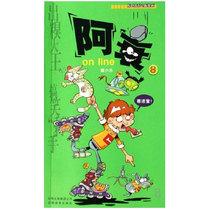 【单本散拍】阿衰漫画 更新至39册 阿衰漫画书全集全套 价格:6.50
