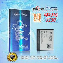 中兴 手机电池U215/U600/U700/U230/U232/U235B/U900 2100mh 正品 价格:30.00