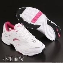 包邮正品安踏秋冬季保暖运动休闲女士鞋白色皮面女运动鞋女跑步鞋 价格:96.00