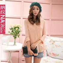 纳纹2013秋新款女装 韩版时尚网纱毛衣甜美宽松休闲针织衫N45593M 价格:162.18