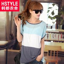 韩都衣舍韩国2013夏装新款女装蝙蝠袖短袖圆领条纹T恤JM2223�R 价格:88.00