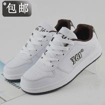 秋季361度 男鞋 赤足男士运动鞋 361板鞋 透气滑板鞋 休闲鞋包邮 价格:65.00