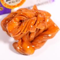 御食园蜜麻花500g 北京特产零食小吃传统糕点 特价包邮 价格:18.80
