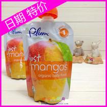 日期特价 Plum Organics.有机水果泥.芒果泥99g VA.VC2013.11.12 价格:10.50