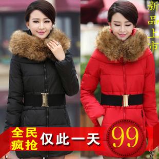 冬季外套女棉衣反季清仓2013冬装新款韩版中长款羽绒棉服厚批发 价格:99.00
