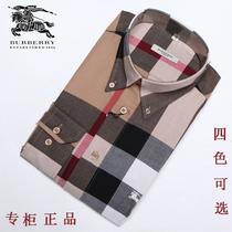 正品代购BURBERRY/巴宝莉上衣 商务男装 格子长袖衬衫 修身衬衣 价格:480.00