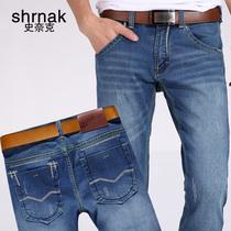 史奈克2013秋装新款 男牛仔裤浅蓝色弹性修身型NZK长裤男韩版901 价格:118.00