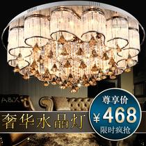 星必辉 现代简约LED水晶灯客厅灯吸顶灯圆形大气创意卧室灯具灯饰 价格:468.00