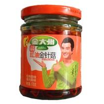 【天猫超市】金大州金大洲金针菇红油味170g瓶装香辣四川酱菜佐餐 价格:5.80
