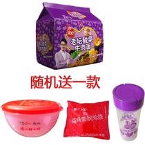 【天猫超市】统一100 老坛酸菜牛肉方便面 121g*5包/袋速食方便 价格:9.89