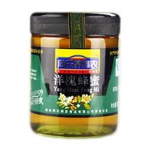 【天猫超市】周氏养蜂农 洋槐蜂蜜瓶装纯天然波美度42度 900g/瓶 价格:39.92