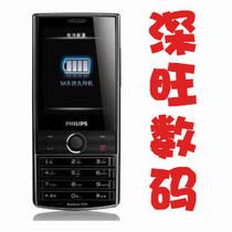 二手Philips飞利浦 X603 金属手机 双原电双充  全国联保手机包邮 价格:560.00