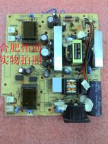 EKEA 优派VA702B电源板 VA902高压板 79041140电源板 价格:30.00