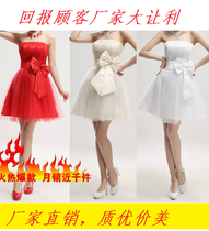 韩版婚纱小礼服裙 时尚新娘礼服晚装短款伴娘礼服结婚敬酒服抹胸 价格:36.00