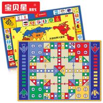 宝贝星 爱情公寓飞行棋地毯超大豪华版 大富翁游戏棋双面儿童玩具 价格:29.90