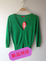 春夏空调衫 EDC女式针织开衫 薄款七分袖 针织衫宽松毛 女装 外套 价格:44.00