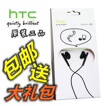 HTC Droid Incredible2 MyTouch 4G Slide手机耳机原装线控耳机 价格:28.80