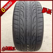 进口汽车轮胎245/35R20邓禄普MAXX MO奔驰GLK350 包退换 热卖中 价格:1050.00