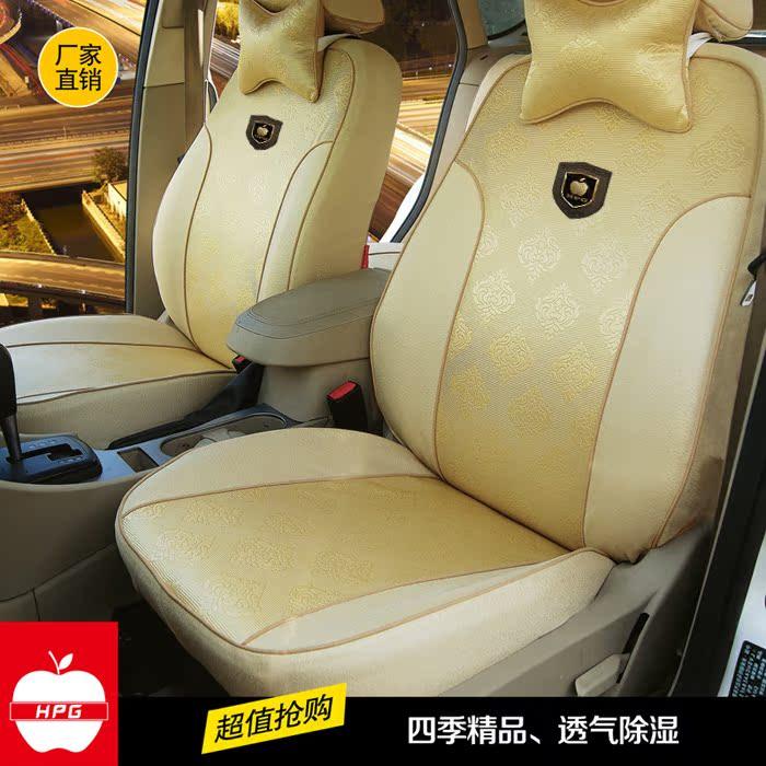 红苹果 CC福克斯科鲁兹翼神森林人明锐RAV4皇冠锐志专用汽车座套 价格:134.00