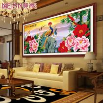 美岸十字绣 最新款 花开富贵祥和图 孔雀 客厅大幅挂画 中国风 价格:135.00
