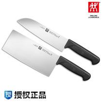 正品双立人Enjoy厨房切菜刀具2件套装中片刀多用刀德国进口不锈钢 价格:268.00