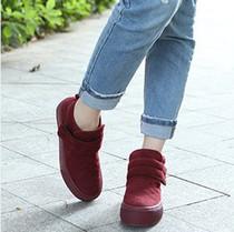 人本时尚潮流帆布鞋圆头魔术贴女式高帮休闲鞋棉鞋3363工泰116 价格:45.00