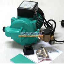 德国威乐水泵PB-H169EA 冷热水全自动家用增压泵WILO自动泵加压泵 价格:720.00