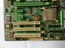包邮映泰945PL-A7B 英特尔775 只支持老核心 酷睿奔腾赛扬xpu 价格:55.00