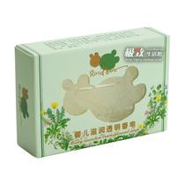 贝比拉比 草本婴儿童滋润透明香皂80G宝宝洗澡洗手BB皂 专柜正品 价格:12.00