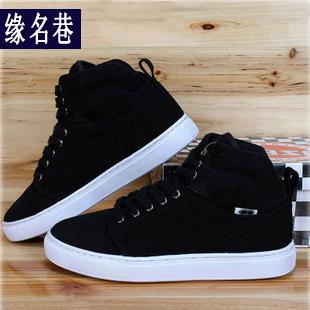 新款秋季男士休闲鞋韩版板鞋男潮鞋流行男鞋子英伦男版鞋磨砂皮鞋 价格:69.00
