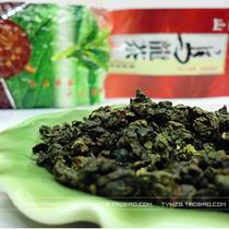 台湾阿里山茶叶 特级奶香 金萱乌龙茶 牛奶香型高山茶 250g新茶 价格:68.00