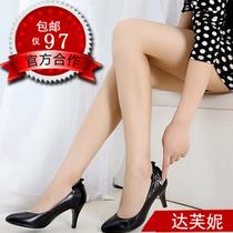 秋鞋2013新款达芙妮正品中高跟浅口真皮鞋职业ol优雅黑色女鞋单鞋 价格:97.00