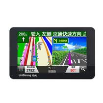 任我游N510 5寸高清 汽车载GPS导航仪车用导航倒车可视测速一体机 价格:399.00
