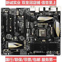 asrock/华擎 Z77 Extreme6 极限玩家6 包邮/行货/全国联保 价格:786.00