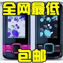 包邮【三皇冠】Nokia/诺基亚 7100s 炫彩时尚滑盖手机 低价促销中 价格:110.00
