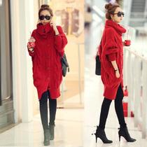 2013秋冬装新款女装毛衣外套女开衫蝙蝠袖加厚韩版宽松毛衣长款 价格:158.00