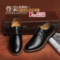 意尔康新品商务正装皮鞋男士潮流英伦真皮单鞋低帮鞋男鞋正品包邮 价格:119.00