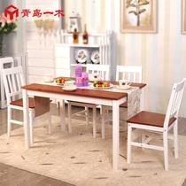 青岛一木家具 松木餐桌椅组合 实木家具 小户型田园宜家饭桌桌子 价格:749.00