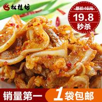 松桂坊飘香脆骨 特产熟食美食好吃的麻辣零食小吃食品猪肉脯肉松 价格:19.80