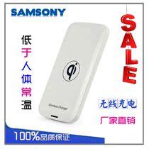 三星诺基亚Lumia 手机无线充电器 QI标准 无线充电宝 低发热座充 价格:138.00