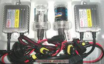 华普TX4/海锋/豹风-氙气灯-远近H1疝气灯 价格:148.00
