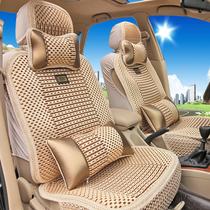 本田雅阁锋范思域飞度CRV思迪新款夏季专用四季通用汽车座垫坐垫 价格:398.00